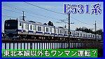 /train-fan.com/wp-content/uploads/2020/02/S__28352540-800x450.jpg