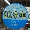 /stat.ameba.jp/user_images/20200216/22/tdf1179/38/57/j/o1136113614714281081.jpg