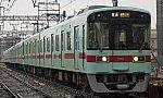 Nishitetsu_7000_Series