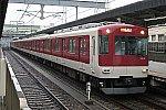 /stat.ameba.jp/user_images/20200216/20/eternalrailroad/94/80/j/o1000066714714212831.jpg