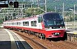 /stat.ameba.jp/user_images/20200215/10/lgg-photoblog/e7/59/j/o3822248614713328296.jpg
