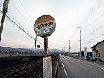 /stat.ameba.jp/user_images/20200217/07/aru-king/a9/3d/j/o0560042014714405889.jpg