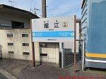 /blogimg.goo.ne.jp/user_image/6a/f2/6274d11e1502db930582719abfac9489.jpg