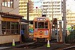 /stat.ameba.jp/user_images/20200212/17/dejima010/d3/eb/j/o3456230414711963530.jpg