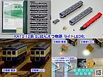 /blogimg.goo.ne.jp/user_image/4c/b9/20fca70f71ba59f912ea3108905bc083.png
