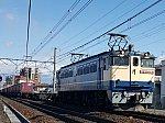 /stat.ameba.jp/user_images/20200217/20/yasoo-train/82/1c/j/o1080080914714737403.jpg