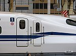 /i2.wp.com/railrailrail.xyz/wp-content/uploads/2020/02/D0001157.jpg?fit=800%2C600&ssl=1