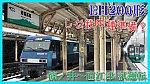 /train-fan.com/wp-content/uploads/2020/02/37B427E0-4FAB-4C38-86FE-247C22D8B3AD-800x450.jpeg