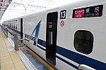 /livedoor.blogimg.jp/hayabusa1476/imgs/6/c/6c8d4a5d.jpg