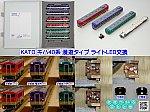 /blogimg.goo.ne.jp/user_image/06/ad/b07eef0ee7dfed1dbe8049dc03c1e449.png