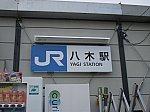 jrw-yagi-1.jpg