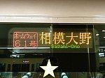 /blog-imgs-125-origin.fc2.com/h/o/k/hokutosei1112019/blog_import_5c78d4ec5fde6.jpeg