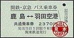 /stat.ameba.jp/user_images/20200218/23/suganuma-tenko/ae/08/j/o0349018214715353599.jpg