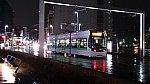 /stat.ameba.jp/user_images/20200218/23/dento07-2117/83/24/j/o1080060714715363070.jpg