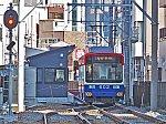 /stat.ameba.jp/user_images/20200217/14/tetsudotabi/ed/6f/j/o1024076814714568727.jpg