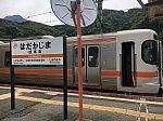 /stat.ameba.jp/user_images/20200215/23/tsubaki09koyama/ed/61/j/o1080081014713716290.jpg