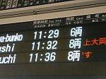 DSCN6704.jpg