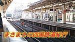 /stat.ameba.jp/user_images/20200208/16/masatetu210/8e/76/j/o1080060714709680067.jpg