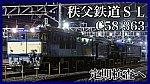 /train-fan.com/wp-content/uploads/2020/02/6C250581-313B-477C-BEBF-8894B62BC07B-800x450.jpeg