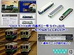 /blogimg.goo.ne.jp/user_image/2b/f2/fa7adec80240e0c94c628b827c4f5c8a.png