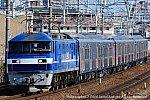/stat.ameba.jp/user_images/20200219/22/kazu328-world/e3/99/j/o1270084714715817088.jpg