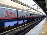 /i1.wp.com/railrailrail.xyz/wp-content/uploads/2020/02/D0001217.jpg?fit=800%2C600&ssl=1