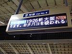 /stat.ameba.jp/user_images/20200220/08/touzai1111/db/d1/j/o0738055314715925367.jpg