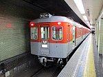 2020219up神戸電鉄ー2