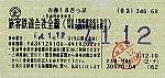 /stat.ameba.jp/user_images/20200221/00/dd51-745/24/be/j/o0557026614716344035.jpg