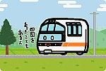 JR北海道 キハ80系「トマムサホロエクスプレス」