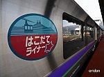 /i2.wp.com/railrailrail.xyz/wp-content/uploads/2020/02/D0001264.jpg?fit=800%2C600&ssl=1