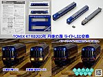 /blogimg.goo.ne.jp/user_image/1c/2e/2f6cedb40c2ed51aa935a3da1543324d.png