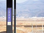 /i2.wp.com/railrailrail.xyz/wp-content/uploads/2020/02/D0001266.jpg?fit=800%2C600&ssl=1