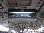 /stat.ameba.jp/user_images/20200221/16/sorairo01191827/fe/fe/j/o1080081014716617882.jpg