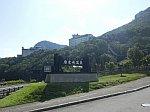 /stat.ameba.jp/user_images/20200222/00/fuiba-railway/d5/c4/j/o1024076814716848243.jpg