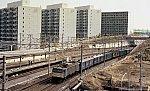 東海道本線 EF58124