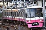 /stat.ameba.jp/user_images/20200222/17/ksminamu/7f/7b/j/o1080071914717140053.jpg
