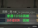 /i2.wp.com/railrailrail.xyz/wp-content/uploads/2020/02/D0001298.jpg?fit=800%2C600&ssl=1