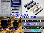 /blogimg.goo.ne.jp/user_image/73/35/91d481d7012aaf522b2170b063286e57.png