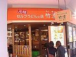 /stat.ameba.jp/user_images/20200222/16/touzai1111/98/be/j/o0704052814717106628.jpg