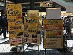 /stat.ameba.jp/user_images/20200222/15/zgauge100606/fa/11/j/o1080081014717089458.jpg
