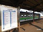 /i1.wp.com/railrailrail.xyz/wp-content/uploads/2020/02/D0001315.jpg?fit=800%2C600&ssl=1