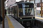 藤沢行き-1_202002