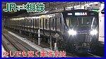 /train-fan.com/wp-content/uploads/2020/01/S__27484163-1-800x450.jpg