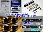 /blogimg.goo.ne.jp/user_image/62/84/28284efefe33d52a2cfe6d497864c502.png