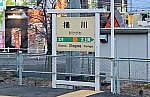 20200222_桶川駅3