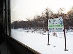 /i2.wp.com/railrailrail.xyz/wp-content/uploads/2020/02/D0001345.jpg?fit=800%2C600&ssl=1