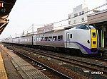 /i0.wp.com/railrailrail.xyz/wp-content/uploads/2020/02/D0001323.jpg?fit=800%2C600&ssl=1