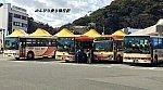 南伊豆東海バス