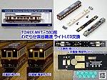 /blogimg.goo.ne.jp/user_image/0c/63/ef8c2acf85ca438a387635b3ca614cc2.png